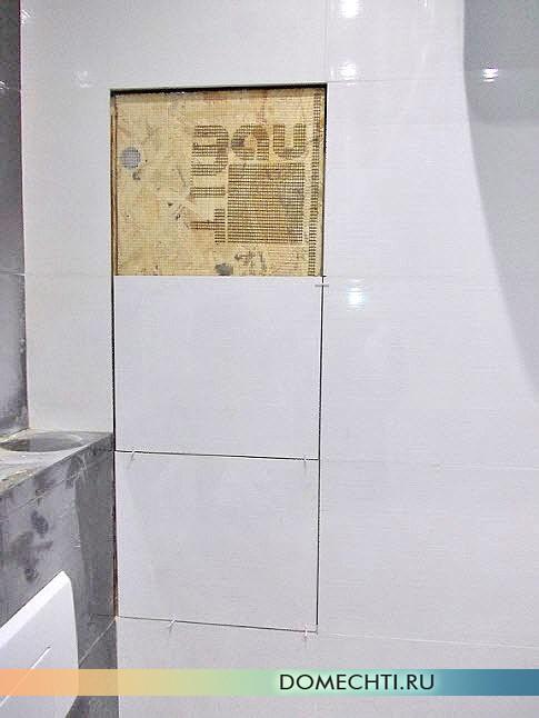 Укладка плитки на дверцы ревизионного люка