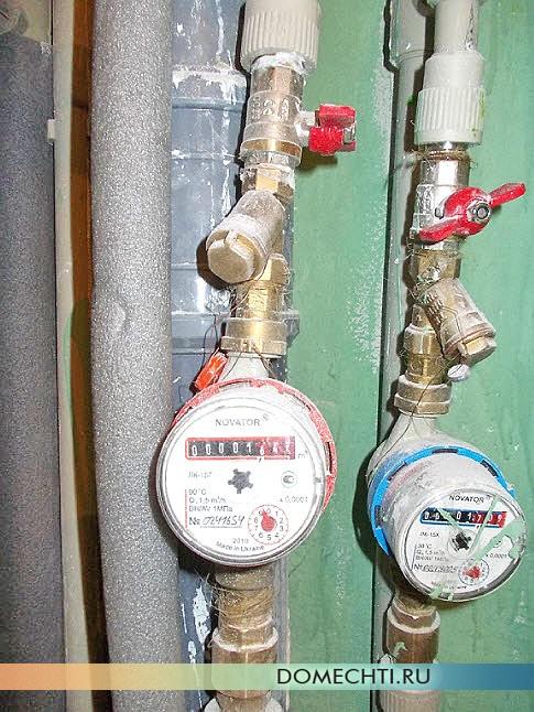 Установка счетчиков горячей и холодной воды