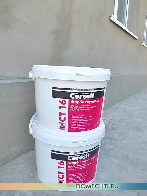 Подготовка к окраске фасада дома