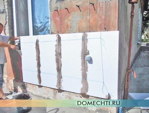 Крепление пенопласта к стене снаружи дома