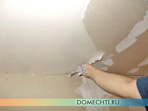 Правильная шпаклевка потолка из гипсокартона мастер-класс