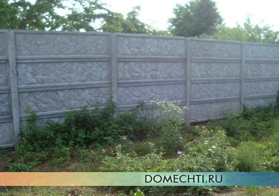 Заборы из бетона фото