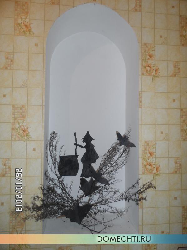 Ведьма на Хэллоуин своими руками из бумаги