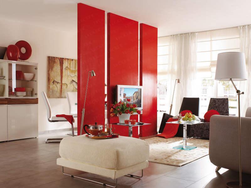 Зонирование пространства в квартире
