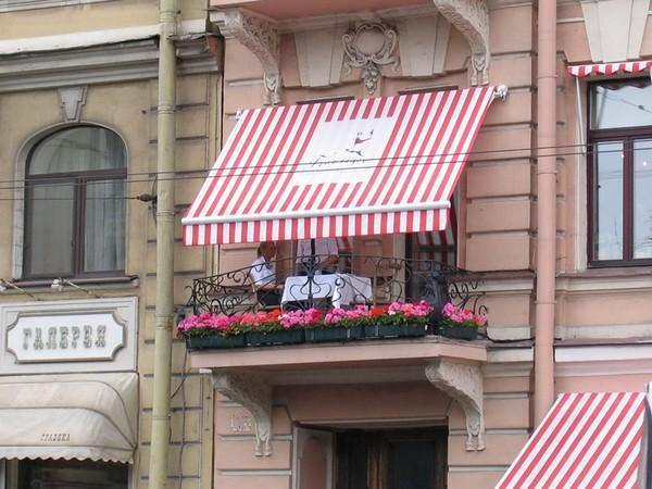 Балконный козырек-маркиза