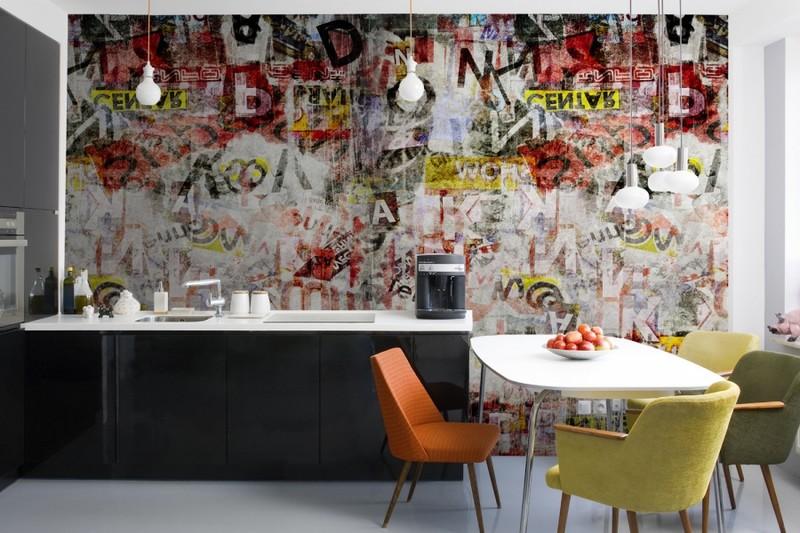 Граффити на современной кухне
