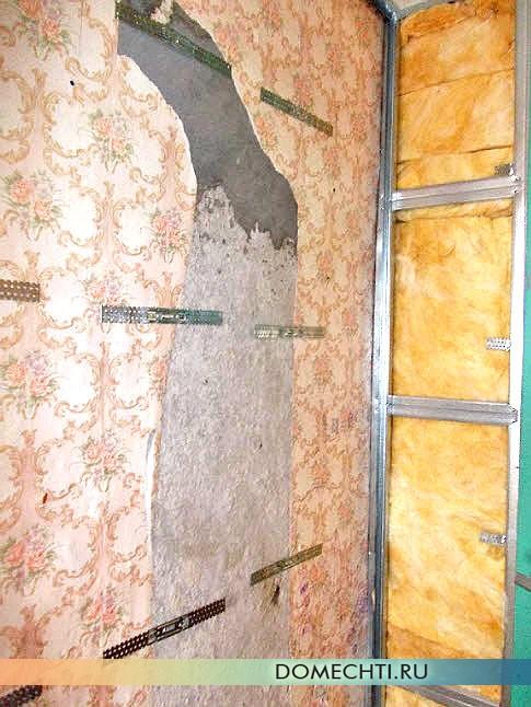 Каркас на стену под гипсокартон