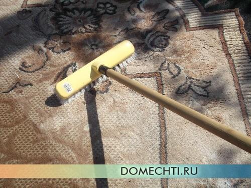 Чистка ковров на дому, в домашних условиях