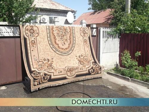 Стирка ковров в домашних условиях во дворе