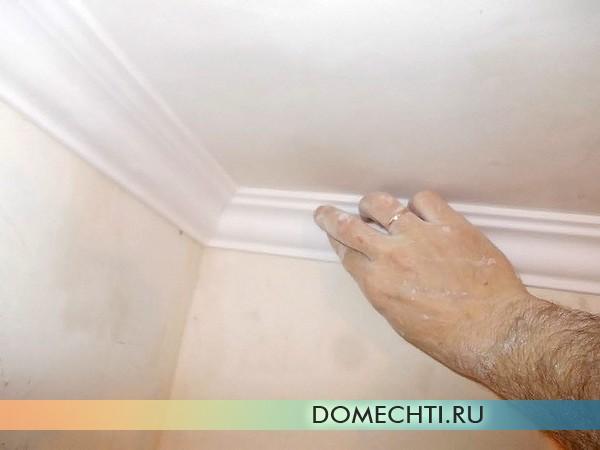 Инструкция по поклейке багетов для потолка