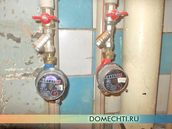 Требования к установке счетчиков воды в квартире