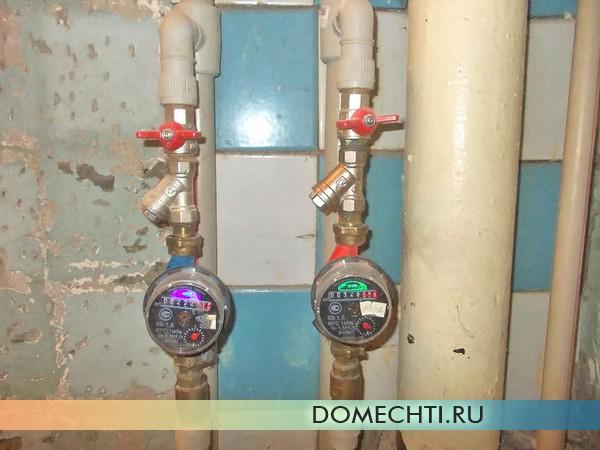 Как установить счетчик воды